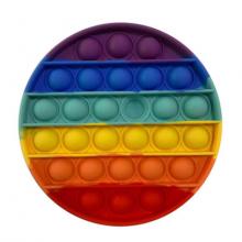 Антистресс-игрушка Pop It Силиконовая Круглая